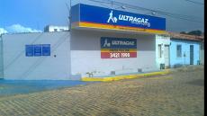 Foto relacionada com a empresa LMC Distribuidora de Gás