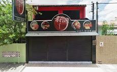 Foto relacionada com a empresa Che Franco Sushi Bar
