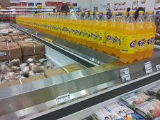 Foto relacionada com a empresa Mateus Supermercados