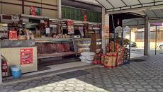 Foto relacionada com a empresa Comércio de Carnes Ribeiro