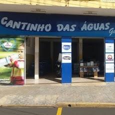 Foto relacionada com a empresa Cantinho das Águas