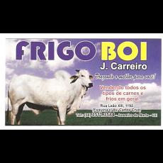 Foto relacionada com a empresa Frigoboi J Carreiro