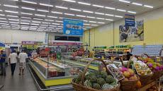 Foto relacionada com a empresa Supermercados Comper