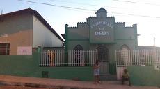 Foto relacionada com a empresa Igreja Assembleia de Deus em Pajeú