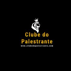 Foto relacionada com a empresa Clube do Palestrante
