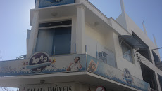 Foto relacionada com a empresa 104 FM - Piumhi FM