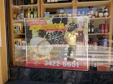 Foto relacionada com a empresa Adega do Soco