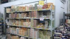 Foto relacionada com a empresa Supermercado Bergao