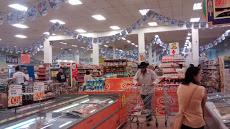 Foto relacionada com a empresa Supermercados Alvorada
