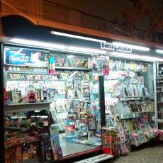 Foto relacionada com a empresa Banca Calçadão