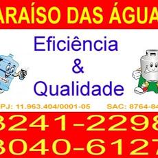 Foto relacionada com a empresa Paraíso das Águas