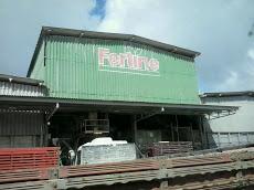 Foto relacionada com a empresa Fertine