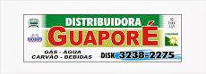Foto relacionada com a empresa DISTRIBUIDORA GUAPORE