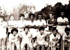 Foto relacionada com a empresa Ypiranga F. C.