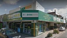 Foto relacionada com a empresa Sanbris