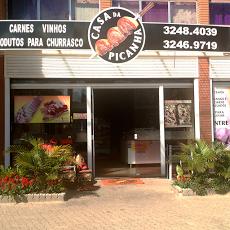 Foto relacionada com a empresa Casa da Picanha