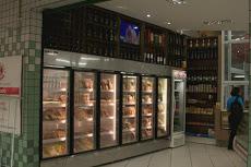 Foto relacionada com a empresa Mercado de carnes Kobrasol