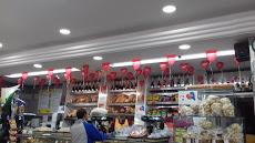 Foto relacionada com a empresa Padaria Santa Marina