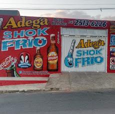 Foto relacionada com a empresa Adega Shok Frio