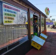 Foto relacionada com a empresa Pet Shop Filhotão